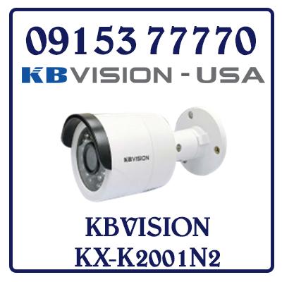 KX-K2001N2 Camera IP KBVISION KX-K2001N2 2.0MP Giá Rẻ