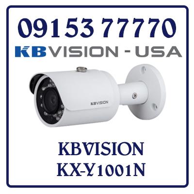 KX-Y1001N Camera IP KBVISION KX-Y1001N Giá Rẻ