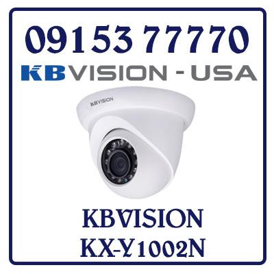 KX-Y1002N Camera IP KBVISION KX-Y1002N Giá Rẻ