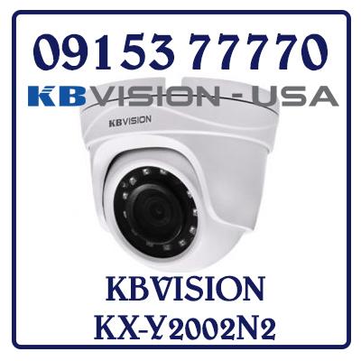 KX-Y2002N2 Camera IP KBVISION KX-Y2002N2 Giá Rẻ