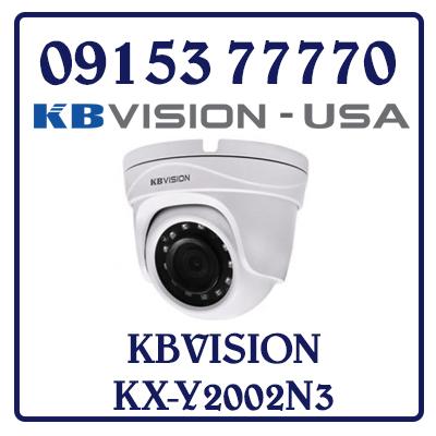 KX-Y2002N3 Camera IP KBVISION KX-Y2002N3 Giá Rẻ