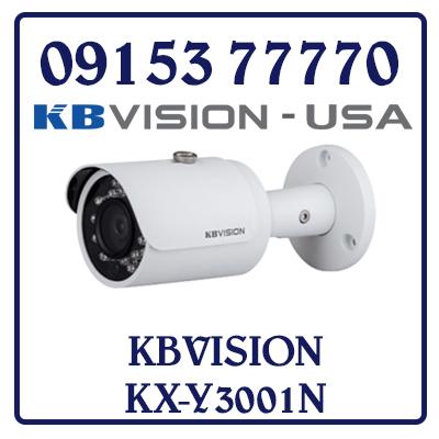 KX-Y3001N Camera IP KBVISION KX-Y3001N Giá Rẻ