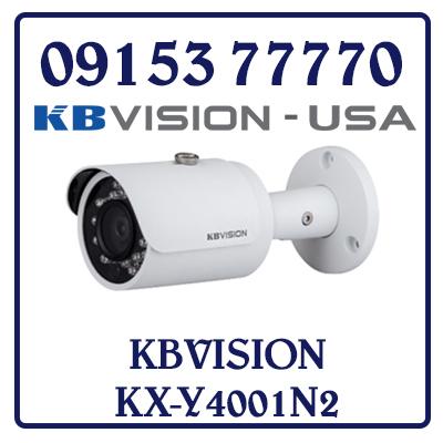 KX-Y4001N2 Camera IP KBVISION KX-Y4001N2 Giá Rẻ