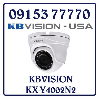 KX-Y4002N2 Camera IP KBVISION KX-Y4002N2 Giá Rẻ