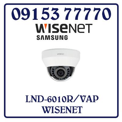 LND-6010R/VAP Camera SAMSUNG WISENET IP Dome Hồng Ngoại