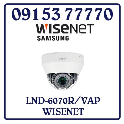 LND-6070R/VAP Camera SAMSUNG WISENET  IP Dome Hồng Ngoại