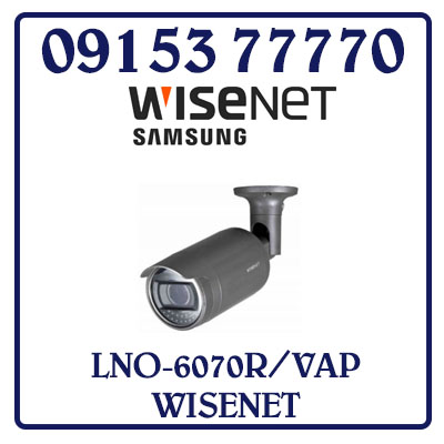 LNO-6070R/VAP Camera SAMSUNG WISENET IP Thân Hồng Ngoại Giá Rẻ