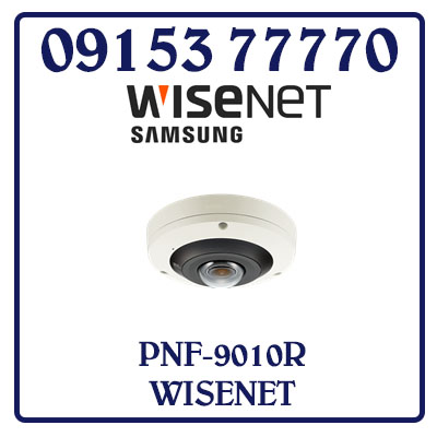 PNF-9010R Camera SAMSUNG WISENET IP Dạng Mắt Cá Giá Rẻ