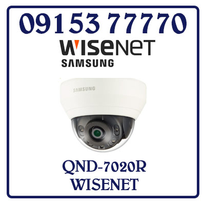 QND-7020R Camera SAMSUNG WISENET IP Dome Hồng Ngoại Giá Rẻ