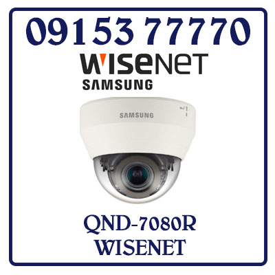 QND-7080R Camera SAMSUNG WISENET IP Dome Hồng Ngoại Giá Rẻ