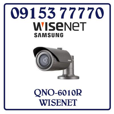 QNO-6010R Camera SAMSUNG WISENET IP Thân Hồng Ngoại Giá Rẻ