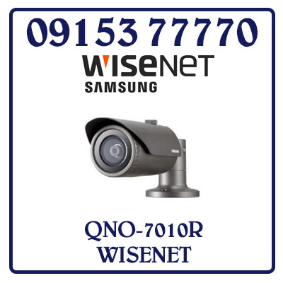 QNO-7010R Camera SAMSUNG WISENET IP Thân Hồng Ngoại Giá Rẻ