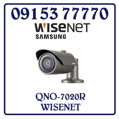QNO-7020R Camera SAMSUNG WISENET IP Thân Hồng Ngoại Giá Rẻ