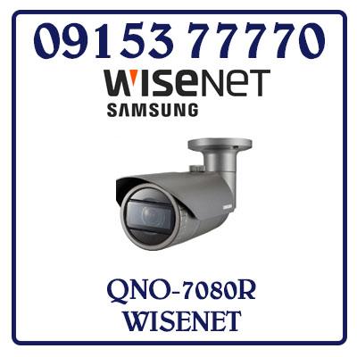 QNO-7080R Camera SAMSUNG WISENET IP Thân Hồng Ngoại Giá Rẻ