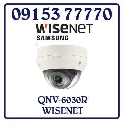 QNV-6030R Camera SAMSUNG WISENET IP Dome Hồng Ngoại Giá Rẻ