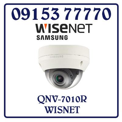 QNV-7010R Camera SAMSUNG WISENET IP Dome Hồng Ngoại Giá Rẻ