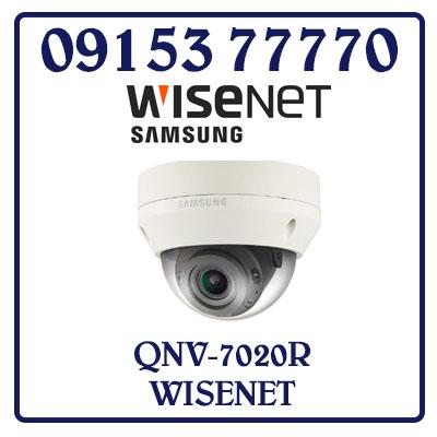 QNV-7020R Camera SAMSUNG WISENET IP Dome Hồng Ngoại Giá Rẻ