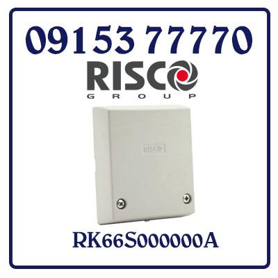 RK66S000000A - Seismic Detector with MP & Tester Đầu báo động kèm chân đế và thiết bị kiểm tra