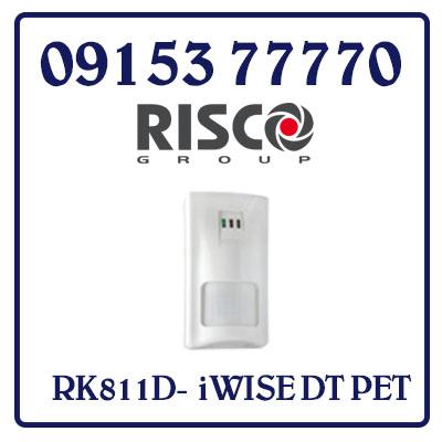 RK811D-  iWISE DT PET Mắt thần hồng ngoại loại trừ súc vật 45 KG ( lắp trong nhà )