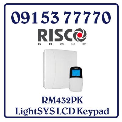 RM432PK - LightSYS LCD Keypad -Trung tâm báo động LightSYS 8 Zone có dây bàn phím LCD
