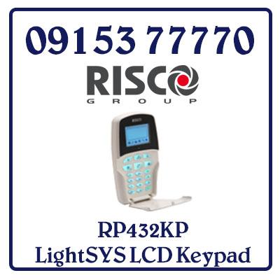 RP432KP - LightSYS LCD Keypad - Bàn phím LCD mở rộng thêm (LightSYS LCD Keypad)