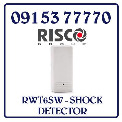 RWT6SW - SHOCK DETECTOR Cảm biến rung không dây kỹ thuật số
