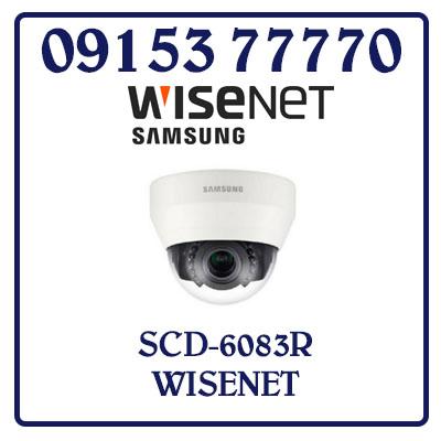 SCD-6083R Camera SAMSUNG WISENET AHD 2.0MP SCD-6083R Giá Rẻ