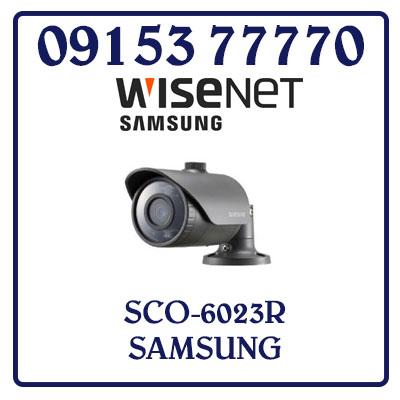 SCO-6023R Camera SAMSUNG AHD 2.0MP SCO-6023R Giá Rẻ