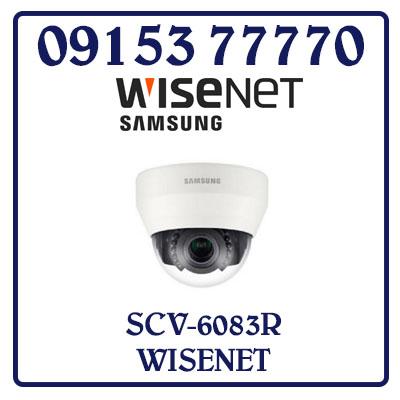 SCV-6083R Camera AHD SAMSUNG WISENET 2.0MP SCV-6083R Giá Rẻ