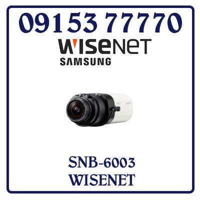 SNB-6003 Camera SAMSUNG WISENET IP Box Giá Rẻ