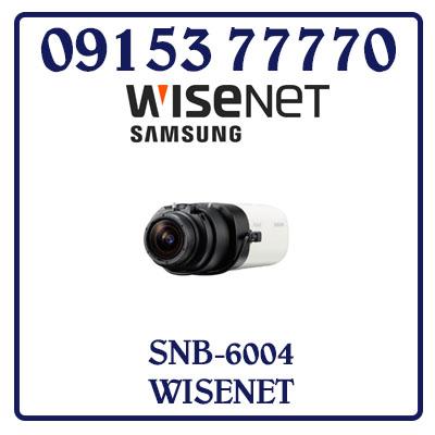 SNB-6004 Camera SAMSUNG WISENET IP Box Giá Rẻ