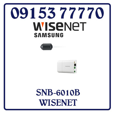 SNB-6010B Camera SAMSUNG WISENET IP Box Giá Rẻ