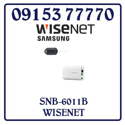 SNB-6011B Camera SAMSUNG WISENET IP Box Giá Rẻ