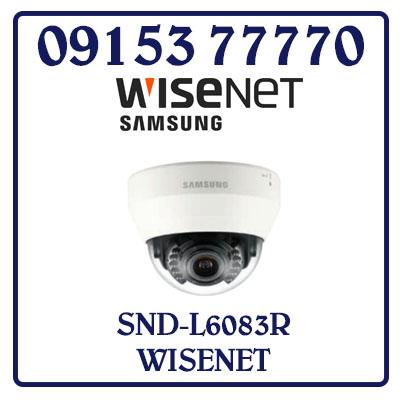 SND-L6083R Camera SAMSUNG WISENET IP Dome Hồng Ngoại Giá Rẻ
