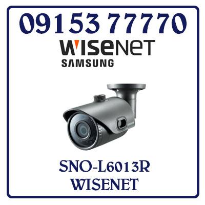 SNO-L6013R Camera SAMSUNG WISENET IP Thân Hồng Ngoại Giá Rẻ