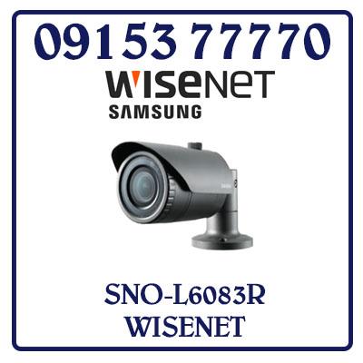 SNO-L6083R Camera SAMSUNG WISENET IP Thân Hồng Ngoại Giá Rẻ