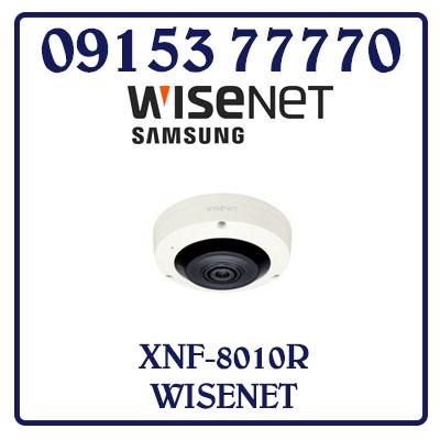 XNF-8010R Camera SAMSUNG WISENET  IP Dạng Mắt Cá Giá Rẻ
