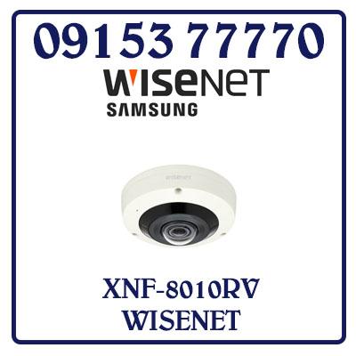 XNF-8010RV Camera SAMSUNG WISENET  IP Dạng Mắt Cá Giá Rẻ