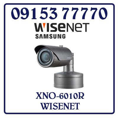 XNO-6010R Camera SAMSUNG WISENET IP Thân Hồng Ngoại Giá Rẻ