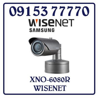 XNO-6080R Camera SAMSUNG WISENET IP Thân Hồng Ngoại Giá Rẻ